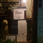 Gallery & Cafe DODO - 1階の入口