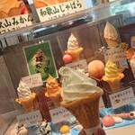 紀ノ川サービスエリア(下り線) スナックコーナー - 料理写真:
