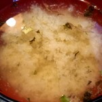 たらこ家 虎杖浜 - 昆布エキスでトロ~リとした味噌汁