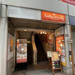 アーンドラ・ダイニング - お店は2階に│平日13:41頃訪問