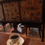 喫茶キャメル -