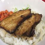 京橋ササラ - チャーシュー丼