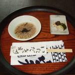 花背そば 花竹庵 - 前菜?の蕎麦の実の雑炊と香の物