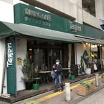 TAGEN DINING CAFE - 新幹線高架下に在ります