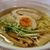 一歩 - 料理写真:清澄な塩清湯スープ 食欲をそそる盛り付け(2021年5月)