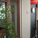 1516897 - お店の入口