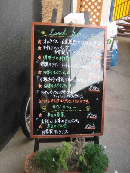 DINING FUKINOTOH あざみ野