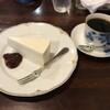 自家焙煎珈琲 徽典館 - 料理写真:純白のレアチーズ