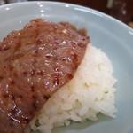 炭火焼 七厘 - ブリスケご飯