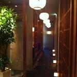 もつ竜akasaka - 雰囲気の良いお店です。