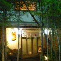割烹竹万 - 夜の風情