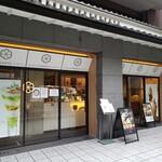 吉祥菓寮 - 和の建物。京都って感じ。テンション上がります。