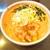 麺屋 おざわ - 味噌ラーメン 850円(税込)【2021年5月】