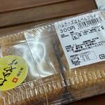 嘉平屋 - 料理写真:ハムチーズはんぺんフライ