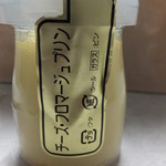 北海道プリン工房 ラ・プリエージュ - チーズ・フロマージュ 340円 【 2012年9月 】