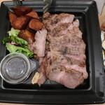 Bar espana carne - セットのイベリコ豚