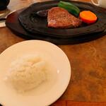 ステーキ石井 - 料理写真:Aランチ ステーキ ¥1100 ライス半分