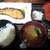 炙処 火ノ膳 - 紅鮭塩焼き定食
