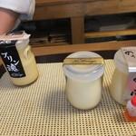 北海道プリン工房 ラ・プリエージュ - 商品をレジで 【 2012年9月 】