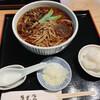桜井甘精堂 泉石亭 - 料理写真:きのこ蕎麦