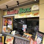 スマイル ボックス - スライムボックス