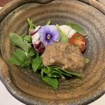 鉄板 松阪屋 - セリのサラダ