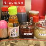 ラーメン魁力屋 - カウンター調味料色々
