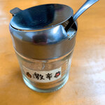 岡製麺所 -