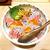 沼津海いち - 海いち丼(¥1200)。ダイスカットの刺身を散りばめた、海鮮あられ丼