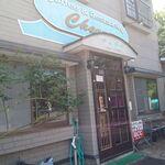 Coffee & Restaurant Cherry - 店舗