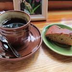 15167738 - コーヒーとケーキで600円