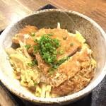 とりまる - 豚ロースカツ丼