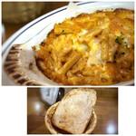 FIGO - ◆チーズの下にはマカロニが・・縁の焦げてカリカリの部分好きです。笑 ◆パンは温めて出されます。