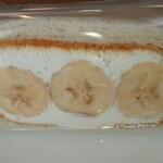 フツウニフルウツ - キャラメルバナナ