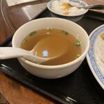 嘉賓 - 中華スープ付き。