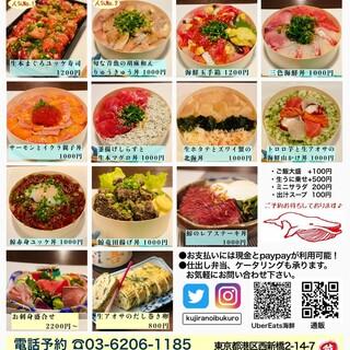 お弁当、デリバリー、通販で「鯨の胃袋」をお届け致します!!