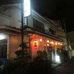 15168440 - ポッピー通りから少し入った路地に秋津1の高評価店『春駒』