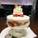 ケーキハウス アルディ - 料理写真: