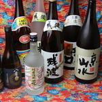 結の懸け橋 - 各種ドリンク、酒、取り揃えております!!