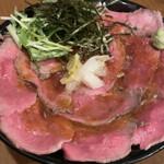 キャメル ダイナー - 京風わさびポン酢だれ(1.5倍)