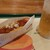 モスバーガー - 料理写真:チリドック