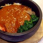 焼肉いつものところ - 十条カレー戦争出品料理「石焼カレービビンバ」