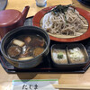 Sobadokorotajima - 料理写真:鴨汁そば大盛り、1,200円+400円。