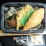 本家かまどや - 料理写真:のりタルタル弁当  ソース・タルタルソース・箸付き