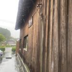 151724624 - そほふる雨