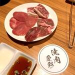 焼肉 愛彩 -