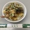 銀寿し - 料理写真:デリバリー天丼