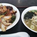 台湾料理 有福 -