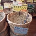 焙煎コーヒー豆ベースキャンプ - 一番人気!大江戸ブレンド
