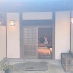 喜泉庵 - 入口
